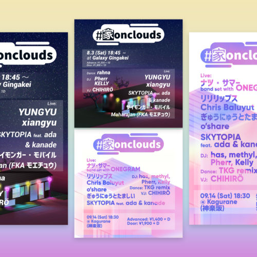 onclouds event flyers